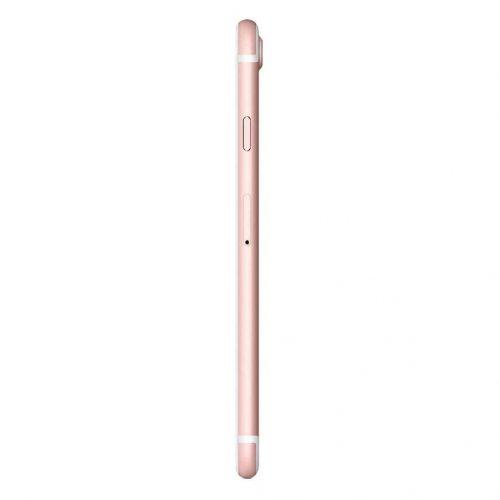 آیفون 7 - فروشگاه اینترنتی اپل تلکام
